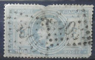 France - Napoleon 5 Fr Very Old Stamp Very Rare