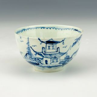Antique English Pearlware Pottery - Oriental Inspired Blue & White Tea Bowl