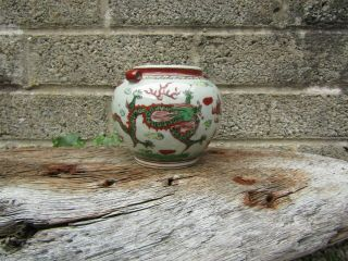 Antique Chinese Ceramic Pot - Water Jar / Censer ? Dragon Decorated Ming Dynasty