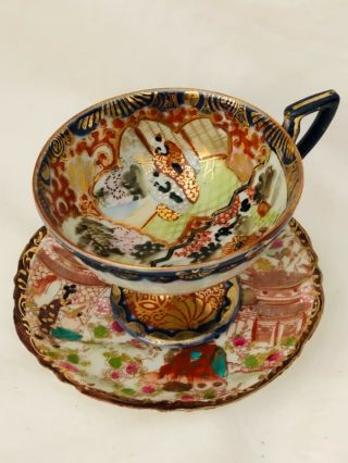 Antique Japanese Kutani High Footed Tea Cup And Saucer Gold/multicolor