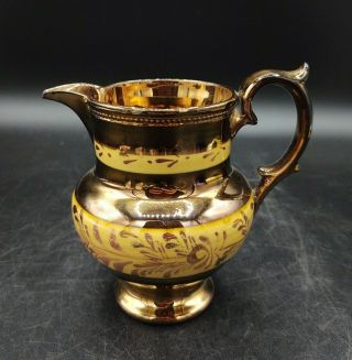 Vintage English Copper Luster Creamer Pitcher Yellow Floral Band
