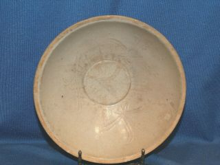 "Antique 17th Century Oriental Hand Made & Embossed 7 "" Rice Bowl"