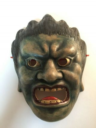 Japanese Antique Devil Omen Mask Fudo Ceramic カ (b31)