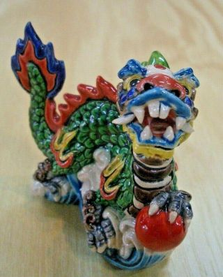 Ceramic Chinese Dragon Small Size.  Including Presentation Box - Charity.