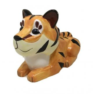 Wells Fargo Year Of The Tiger Ceramic Piggy Bank 2009 Rare