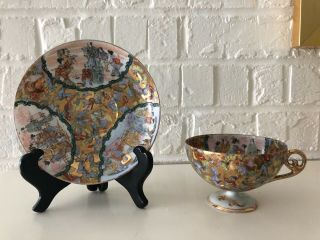 Multi Colored Chinese Or Japanese Cup And Saucer With Butterflies