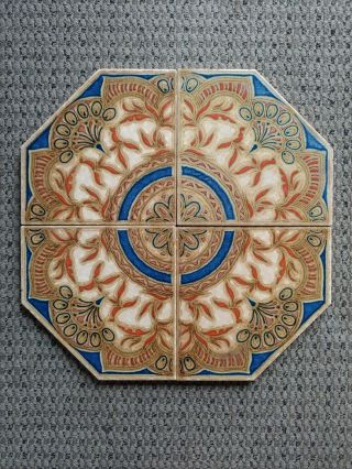 Decorative Made In Italy Italian Octagon Tile Set