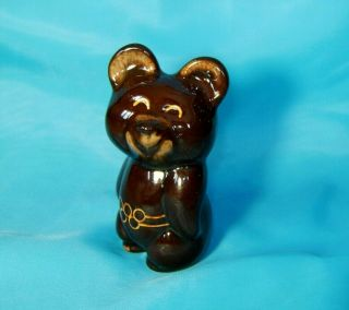 Olympic Mishka Bear Pouring Ceramic Figurine Mascot Olympiad Moscow 1980 Ussr