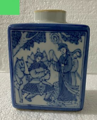 Chinese Small Ceramic Vase Blue And White