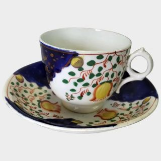 Antique Gaudy Welsh Yellow Tulip Cup & Saucer Set