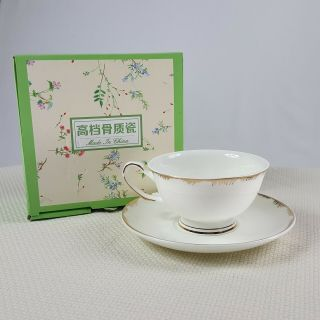 Comfortable Life Tea Cup And Saucer Trimmed Gold Mother Grandmother Tea Party