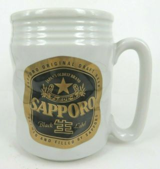 Rare Sapporo Black Label Beer Japan Ceramic Mug Cup By Kato Kogei Crumpled Can