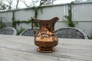 Large Victorian Hand Painted Copper Lusterware Pitcher 19th Century