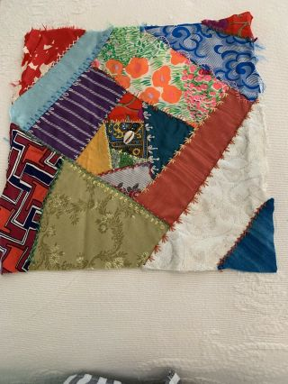 That Is Crazy Quilt Square With Chicken Scratch Stitches