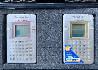 Official Panabox Ghost Box / Spirit Radio (hacked) Rare,  Panasonic Dr60,  Case