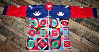 Vtg Rare Chinese Quilted Embroidered Folk Art Puffy 3d Festival Jacket Good Luck