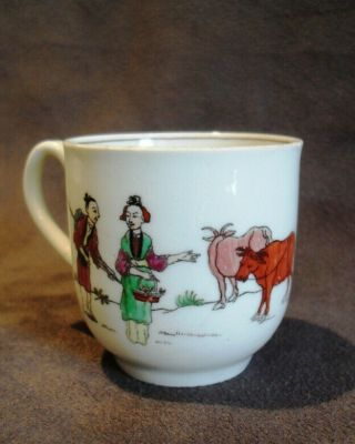 Rare Dr Wall First Period Worcester Porcelain Red Bull Pattern Coffee Can Cup