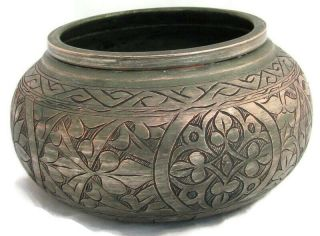 Rare Antique Bowl Copper With Tin Plating Hand Made Floral Islamic Persian Old
