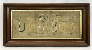 Antique Victorian Paper Punch Sampler The Lord Is My Shepherd Frame