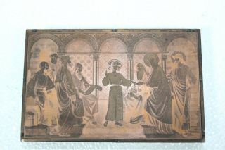 Vtg.  Copper Plate Jesus Etching Intaglio Printing Religious 1a