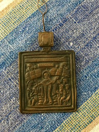 """2 """" Antique Christian Bronze Russian Icon Old Patina W Hanger"""