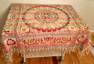 Antique Islamic Persian Tapestry Tablecloth Wall Hanging Textile Weaving