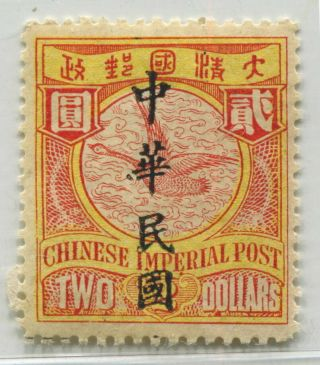 China 1912 Waterlow Ovpt Roc Cip $2 Geese Key Value Vf Mnh ;very Rare