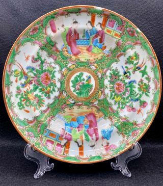 Antique 19th C.  Qing Dynasty Chinese Famille Rose Court Scenes Medallion Plate