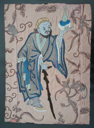 Antique Chinese Silk Kesi Embroidered Textile With Immortal Li Tieguai 19thc