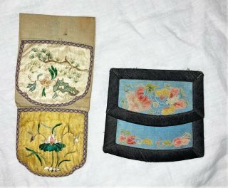 Two (2) Antique Chinese Silk Embroidered Forbidden Stitch Pocket Pouch Qing