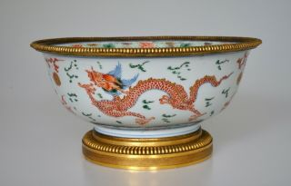 Fine Rare Antique Chinese Large Bowl With Dragons - Kangxi Period Qing Dynasty